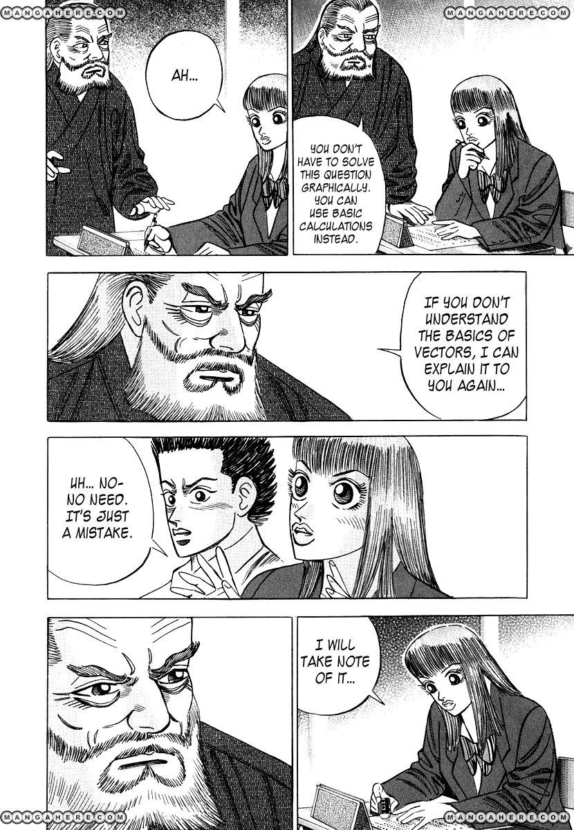 Dragon Zakura 48 Page 4