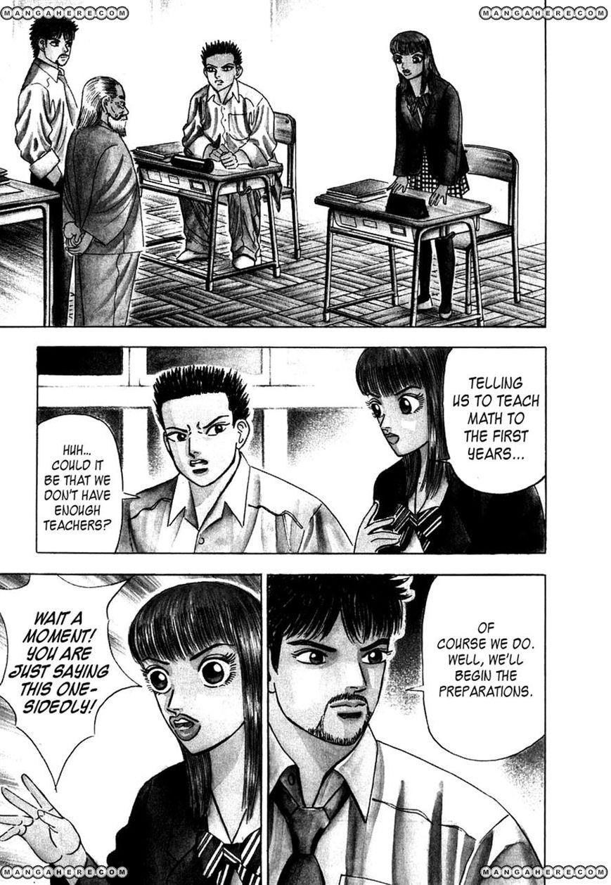 Dragon Zakura 49 Page 3