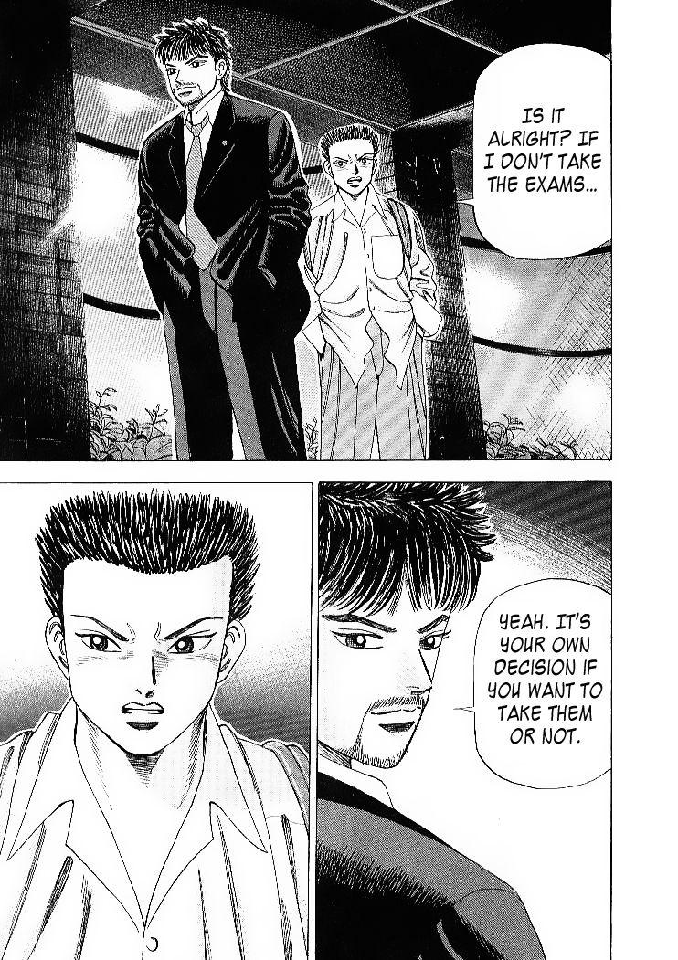 Dragon Zakura 56 Page 3