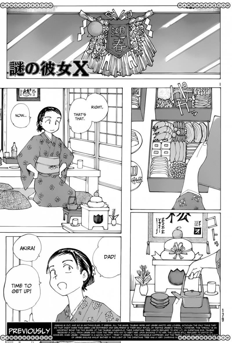 Mysterious Girlfriend X 74 Page 1