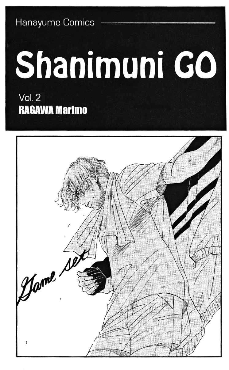 Shanimuni GO 7 Page 2