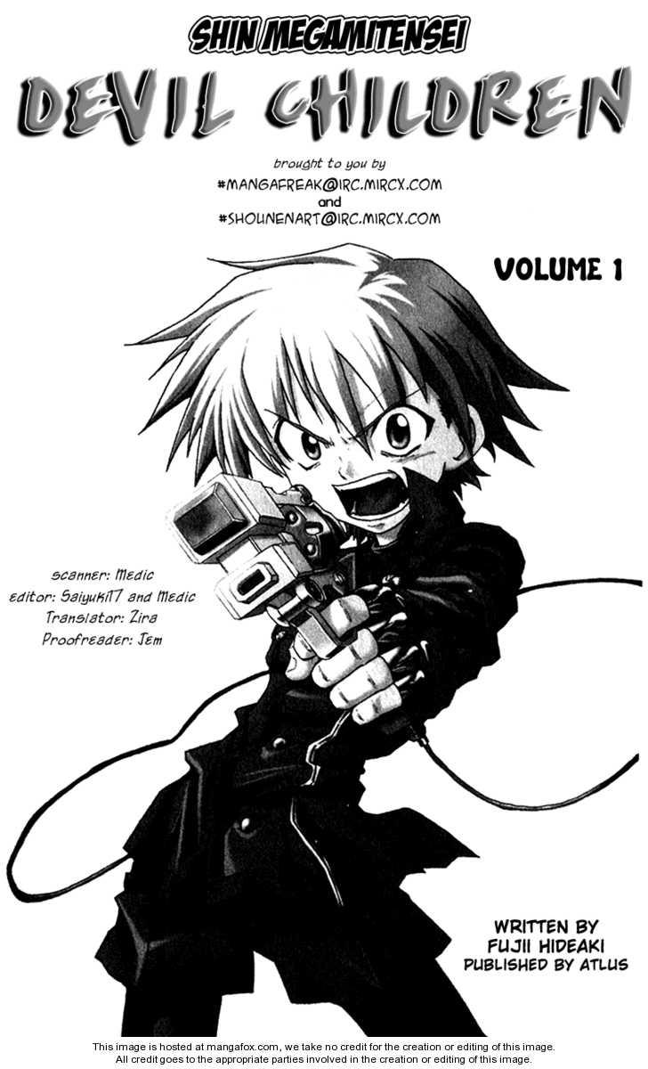 Shin Megami Tensei: Devil Children 1 Page 1