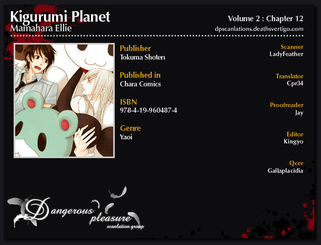 Kigurumi Planet 12 Page 2