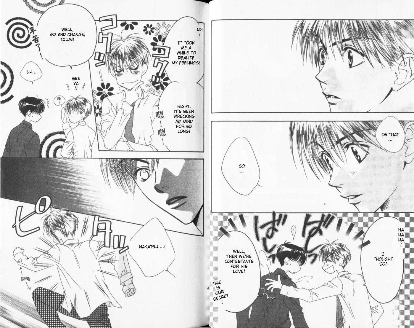 Hana Kimi 81 Page 3