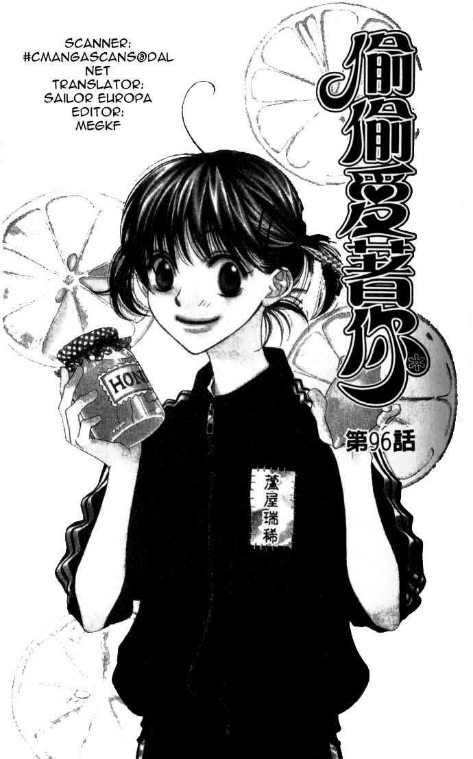 Hana Kimi 96 Page 1
