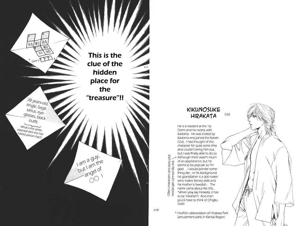 Hana Kimi 102 Page 2