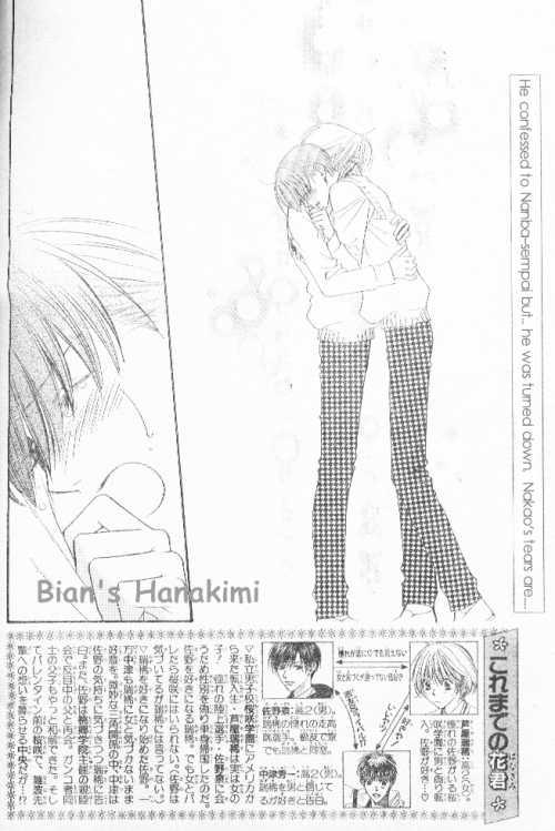 Hana Kimi 120 Page 1