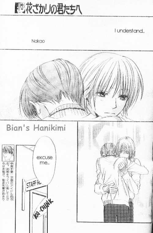 Hana Kimi 120 Page 2