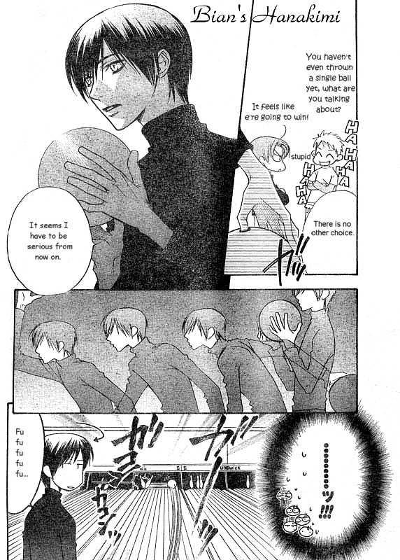 Hana Kimi 123 Page 3
