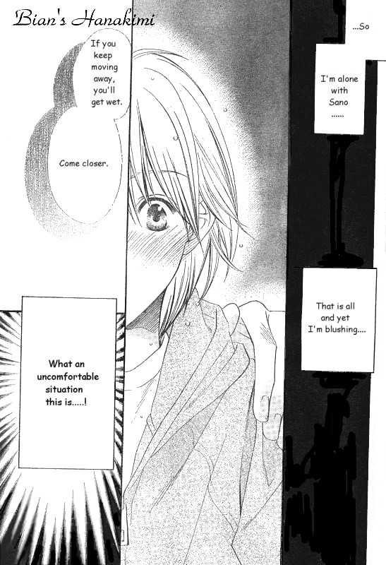 Hana Kimi 124 Page 2