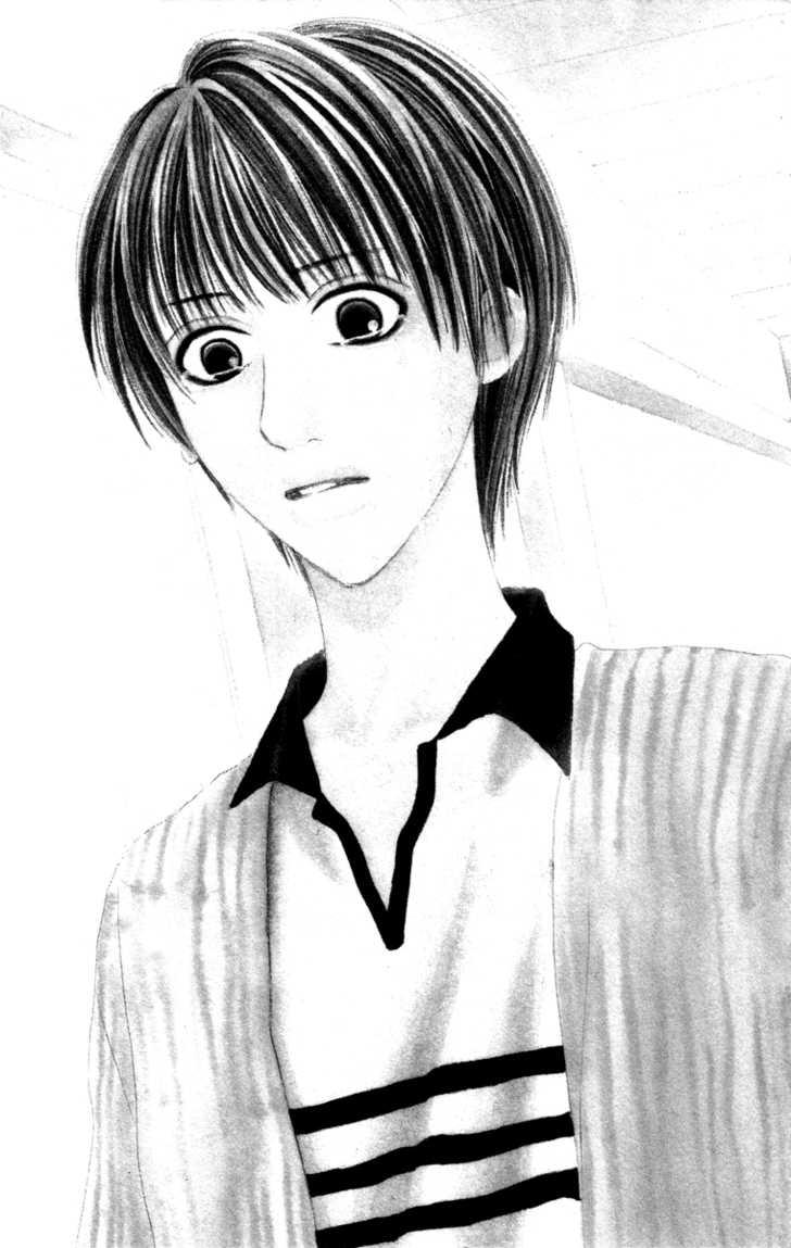 Deep Love - Ayu no Monogatari 4 Page 2