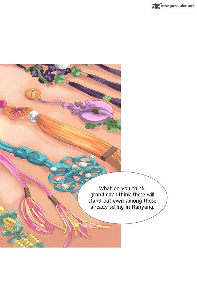 The Great Merchant Kim Manduk 21 Page 2
