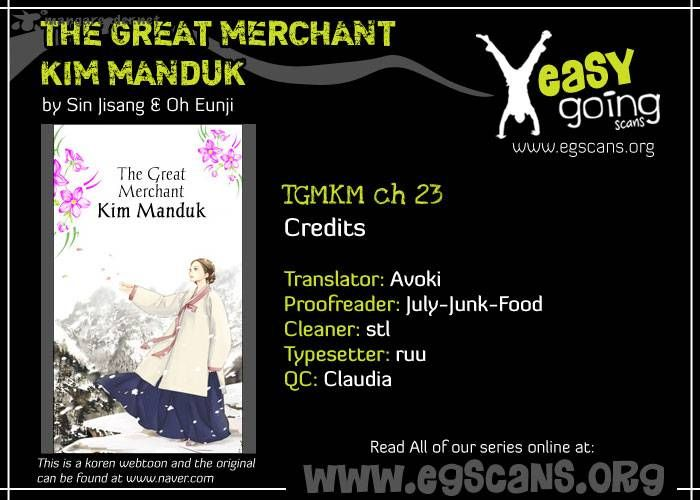 The Great Merchant Kim Manduk 23 Page 1