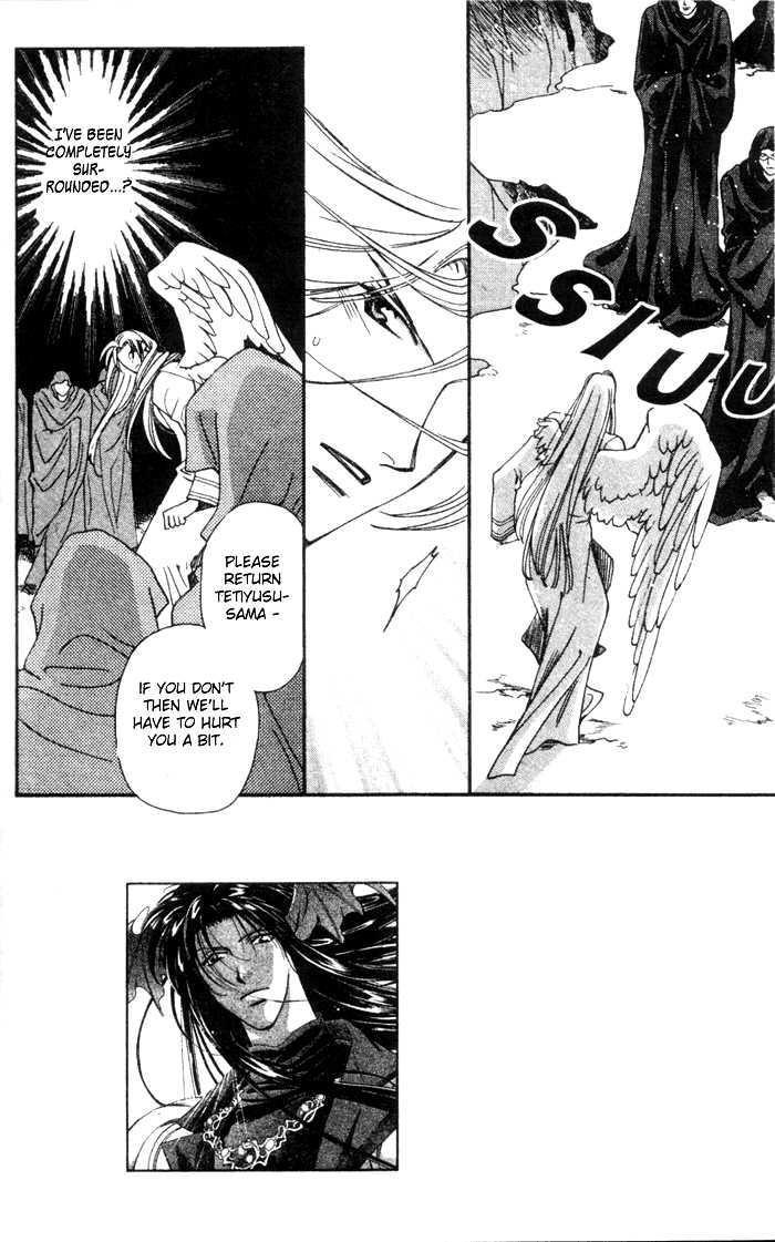 Seimaden 47 Page 2