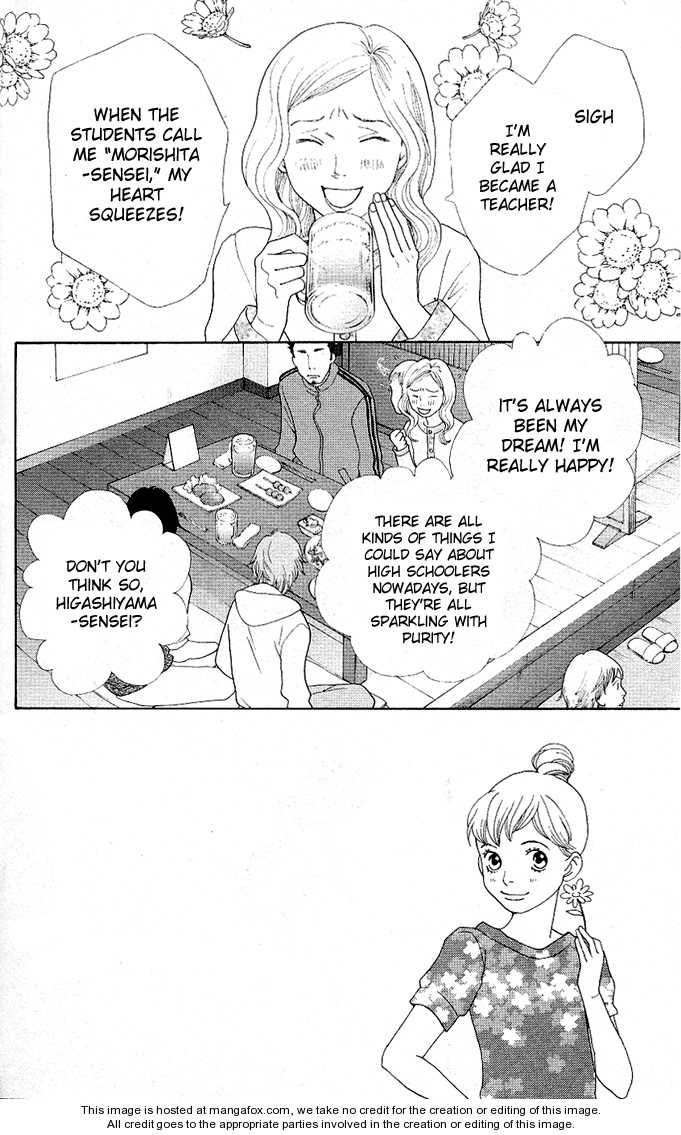 Tora to Ookami 3 Page 2