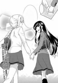 Oniyuri-san and Himeyuri-san