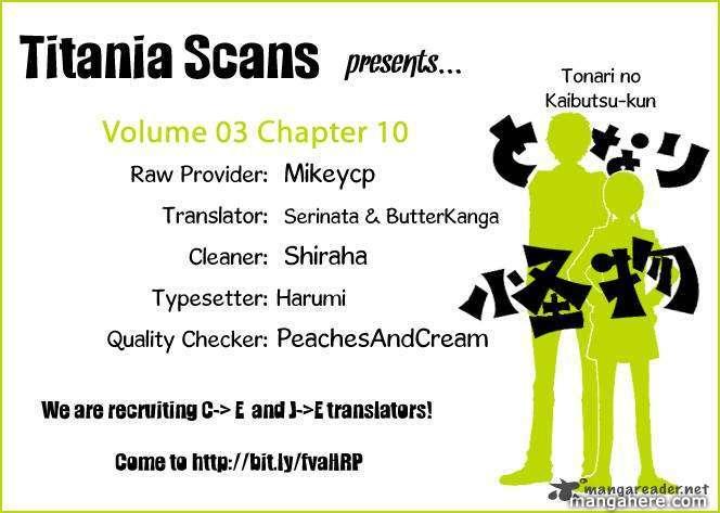 Tonari no Kaibutsu-kun 10 Page 2
