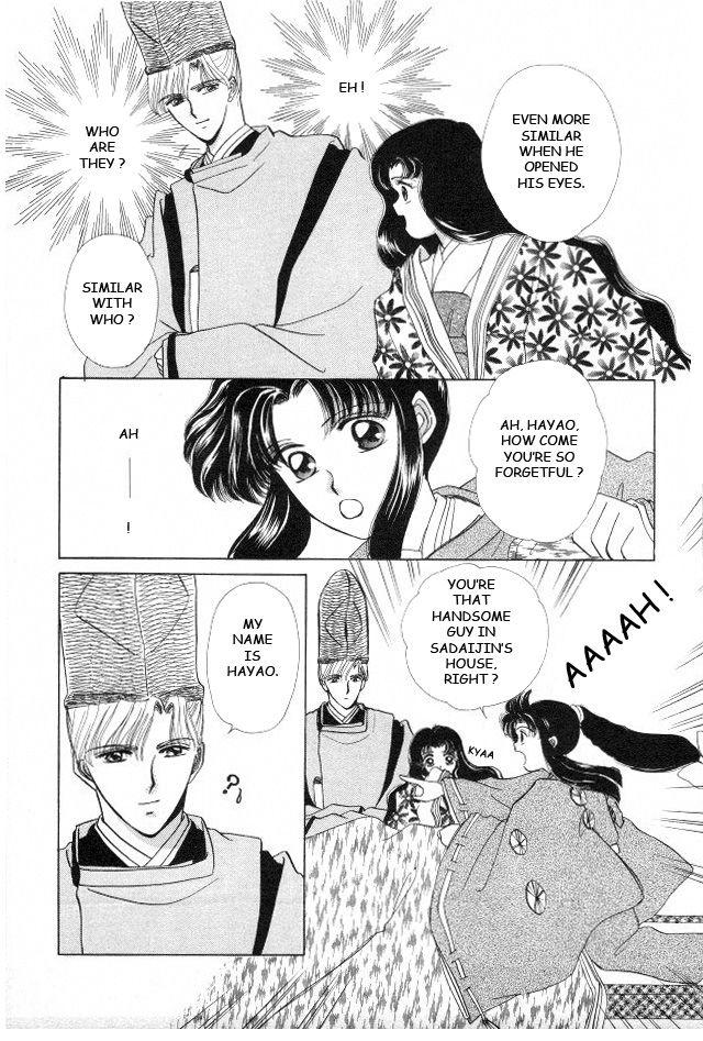 Kirakira Kaoru 4.8 Page 1