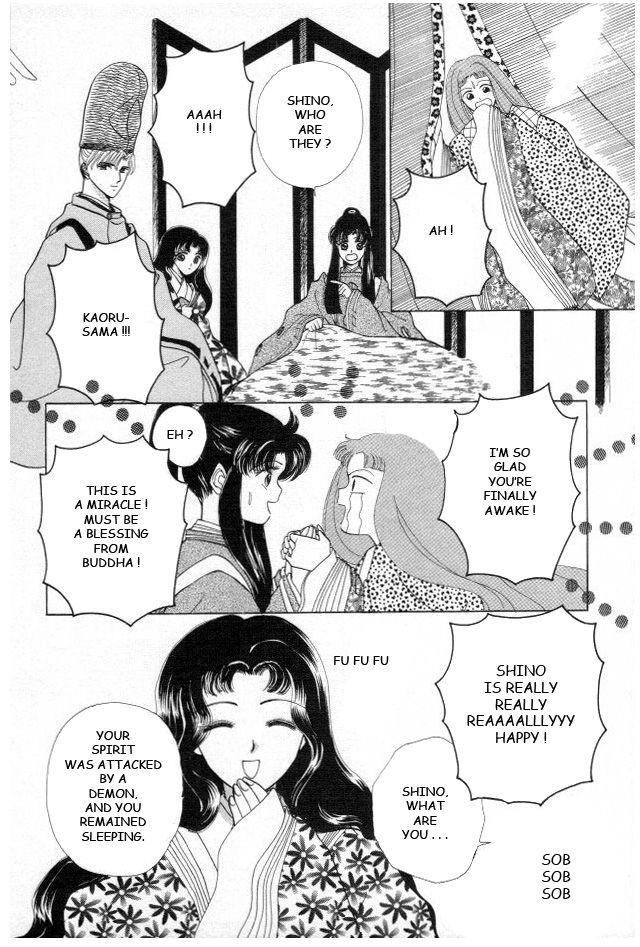 Kirakira Kaoru 4.8 Page 2