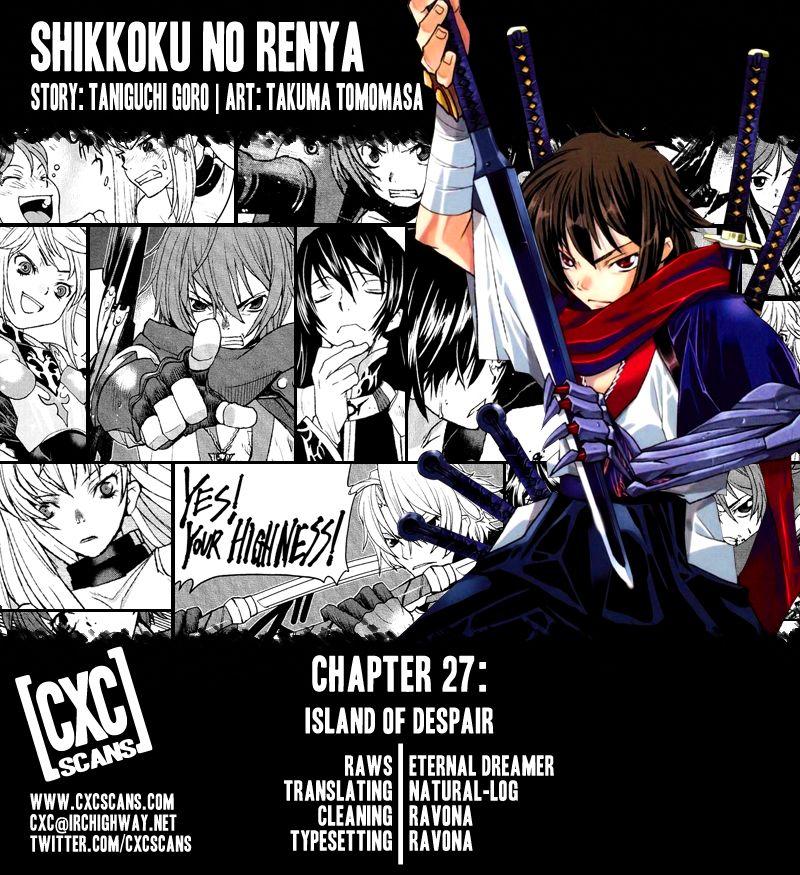 Code Geass: Shikkoku no Renya 27 Page 1