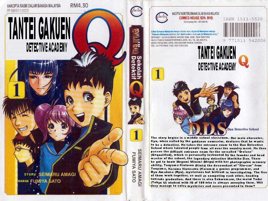 Tantei Gakuen Q 1 Page 1