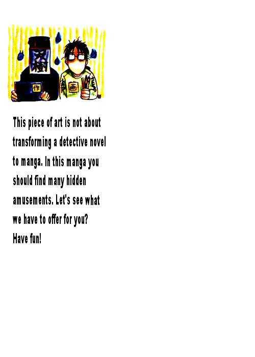 Tantei Gakuen Q 1.2 Page 2
