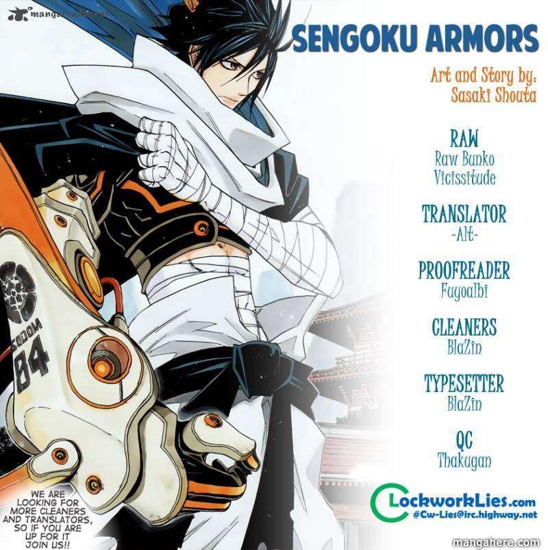 Sengoku Armors 15 Page 1