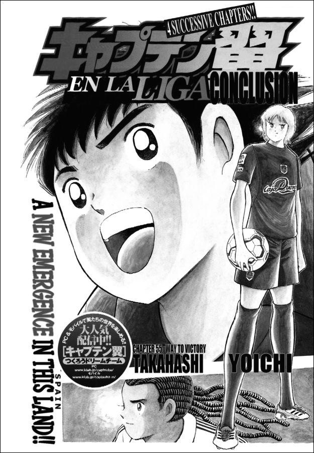 Captain Tsubasa - Kaigai Kekidou-Hen - En La Liga 55 Page 1