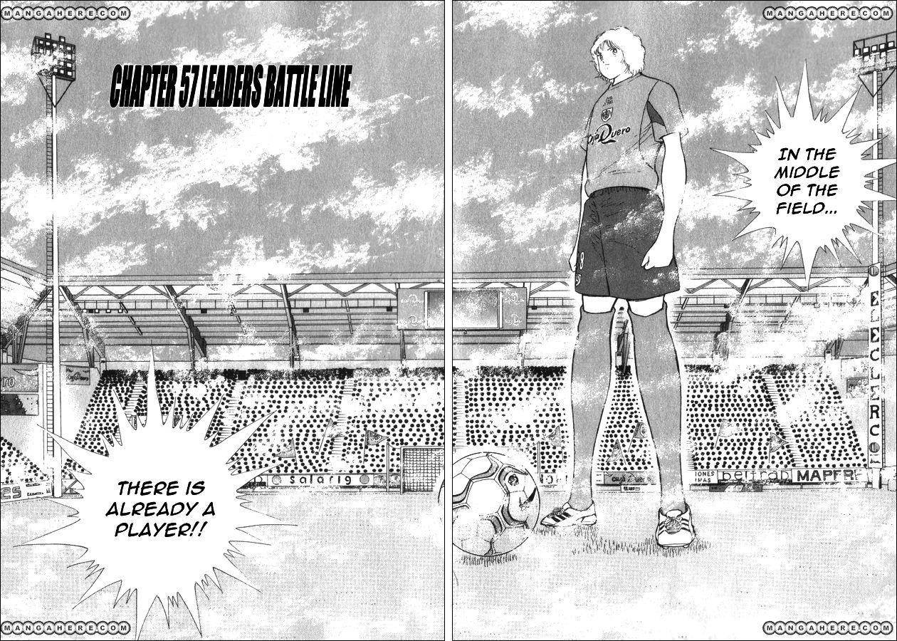 Captain Tsubasa - Kaigai Kekidou-Hen - En La Liga 57 Page 2