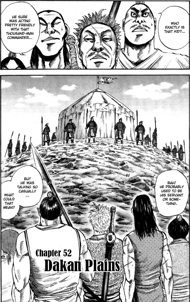 Kingdom 52 Page 1