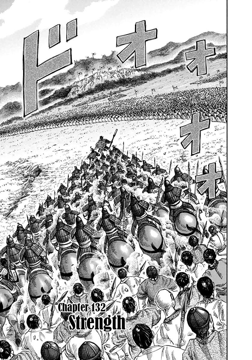 Kingdom 132 Page 1