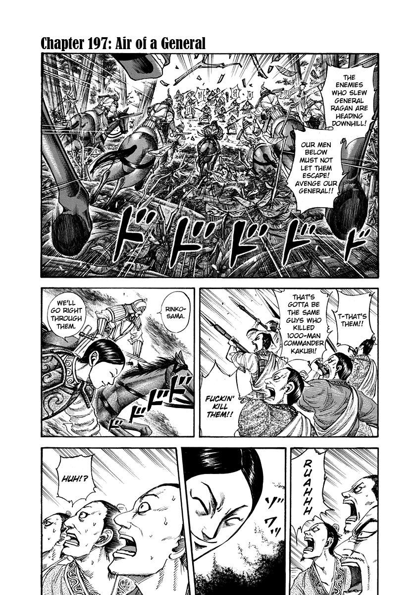 Kingdom 197 Page 1