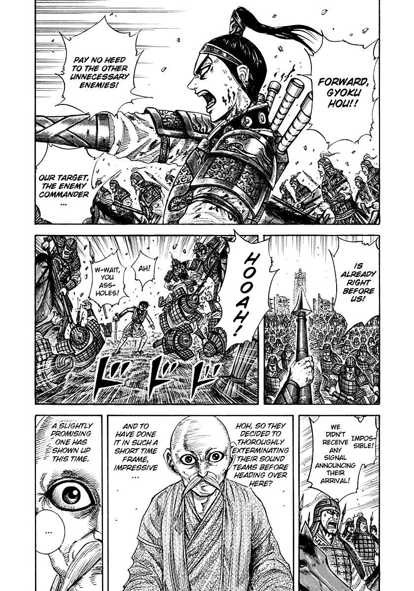 Kingdom 210 Page 2