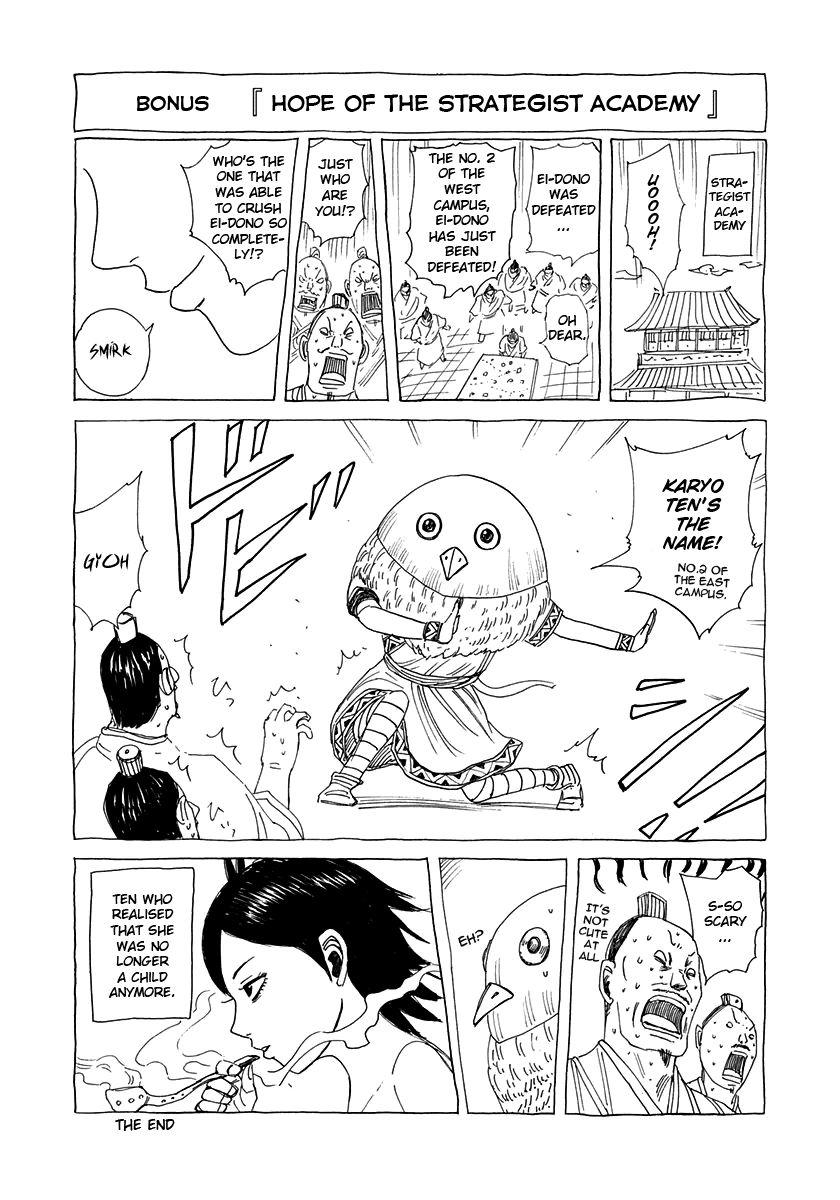 Kingdom 280 Page 2