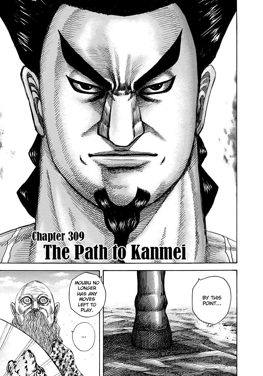 Kingdom 309 Page 1