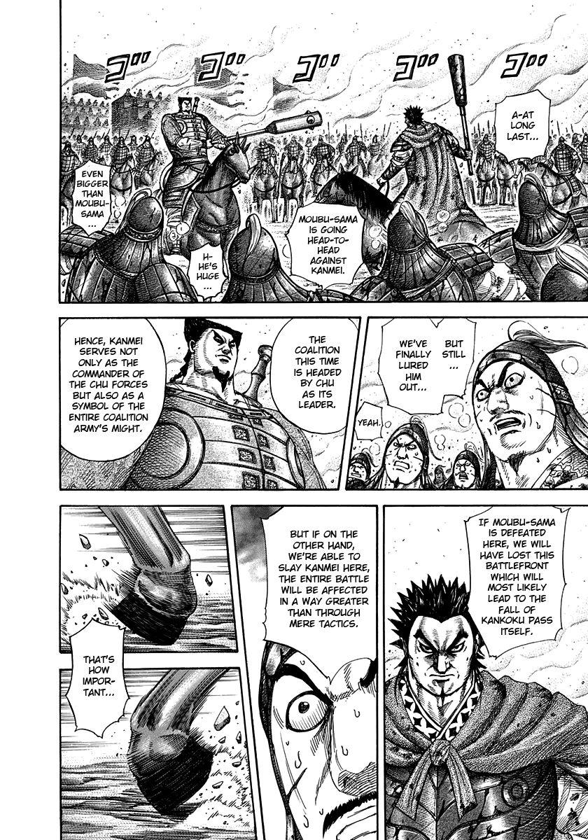 Kingdom 311 Page 2