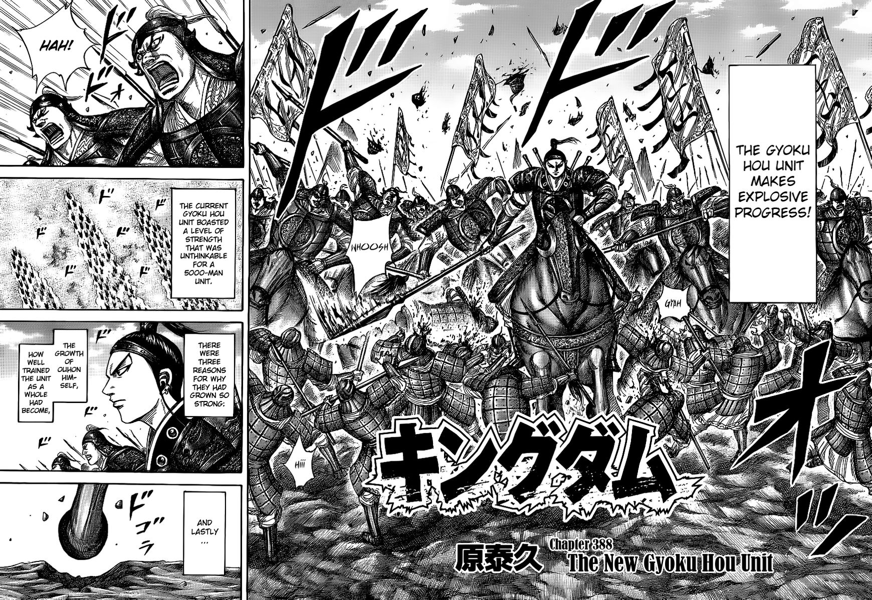 Kingdom 388 Page 2