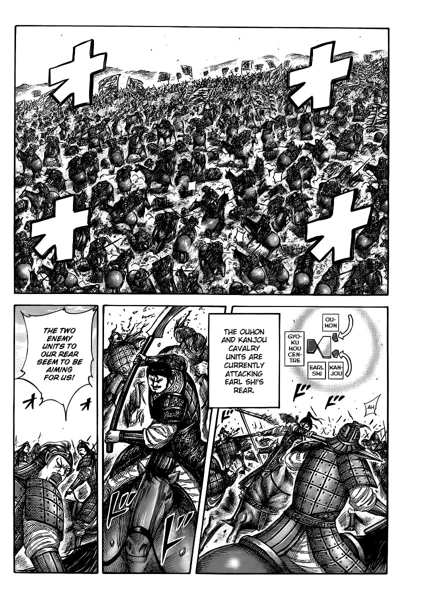 Kingdom 389 Page 2