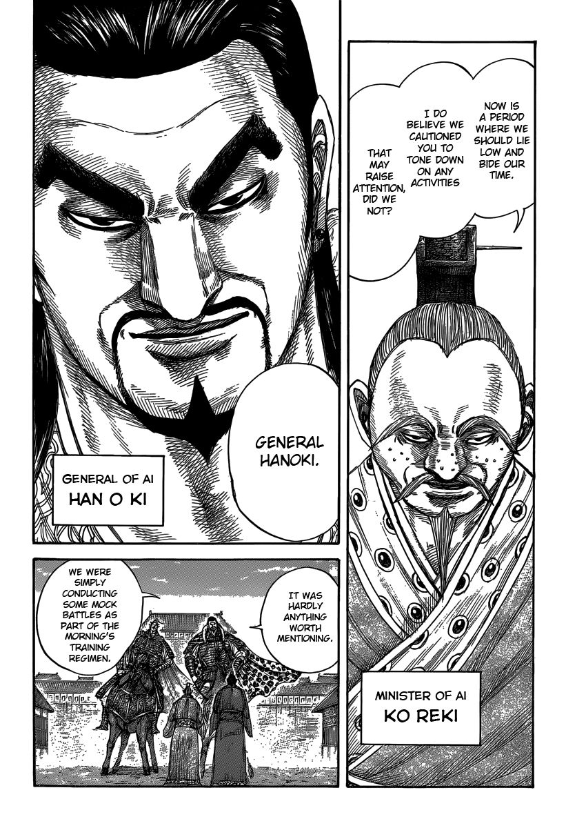 Kingdom 409 Page 2