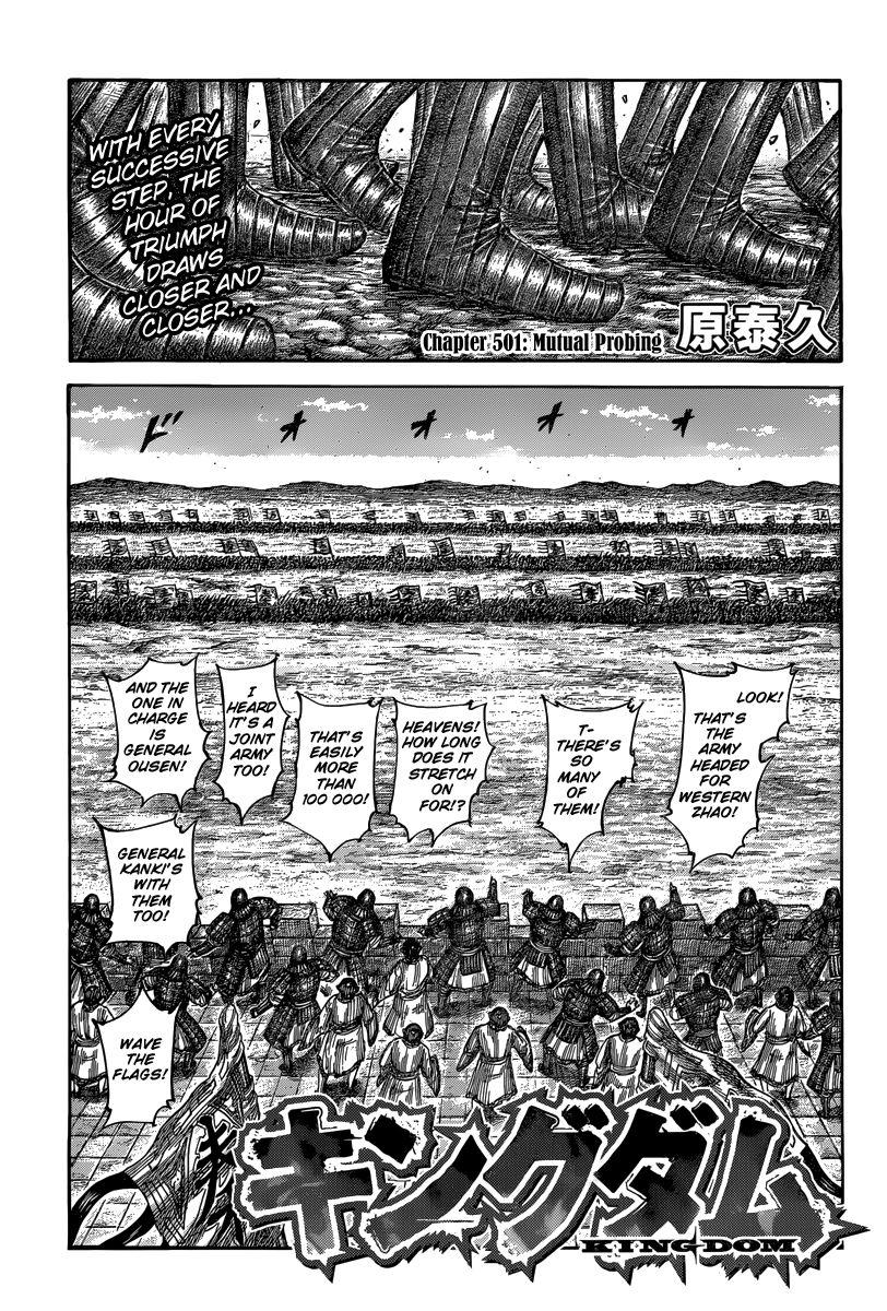 Kingdom 501 Page 1