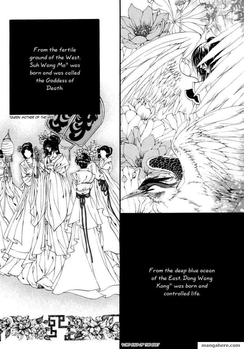 The Bride of the Water God 63 Page 4