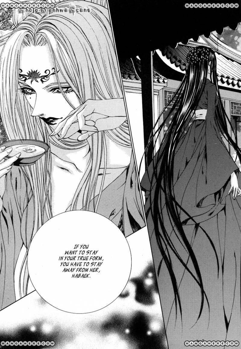 The Bride of the Water God 110 Page 3