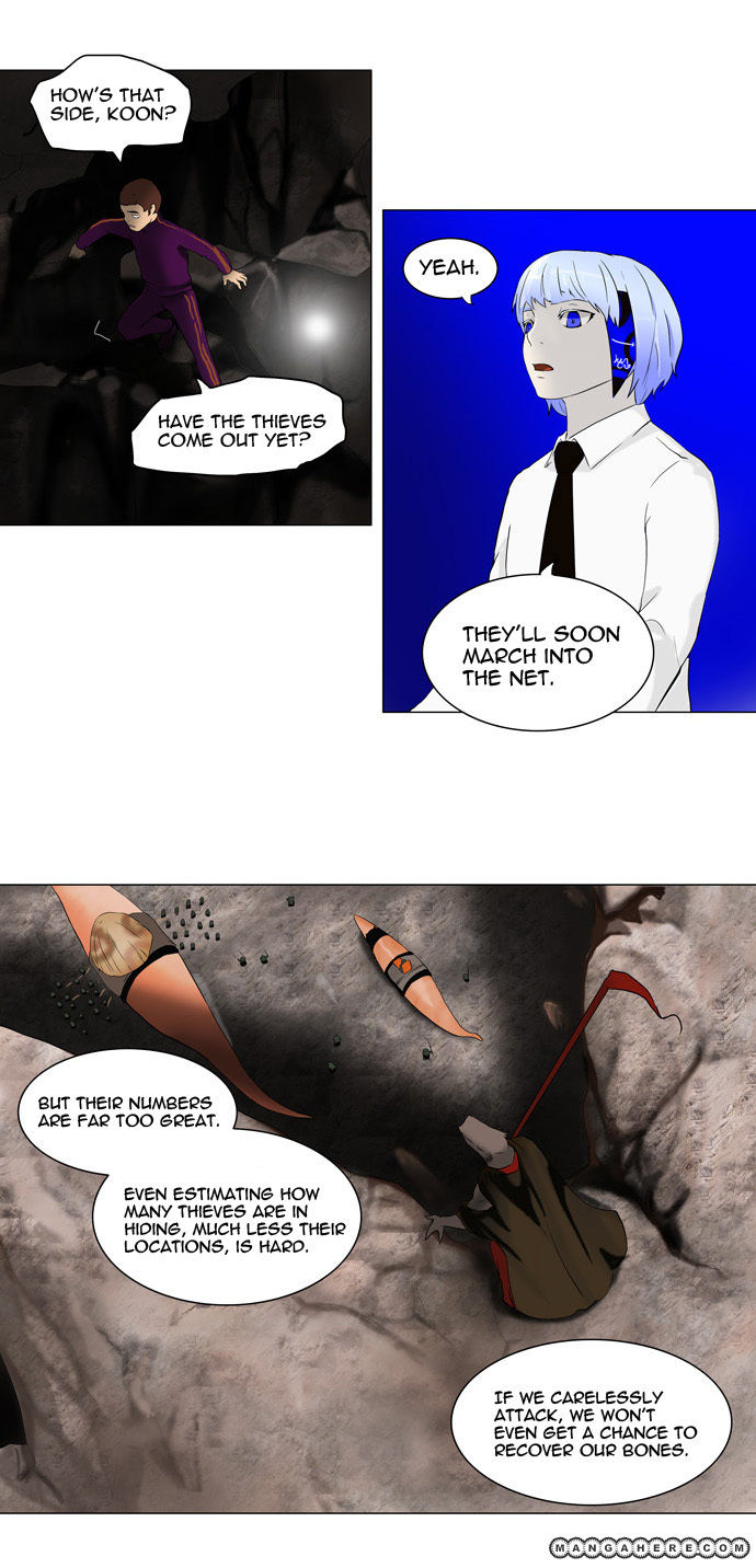 Tower of God 65 Page 3