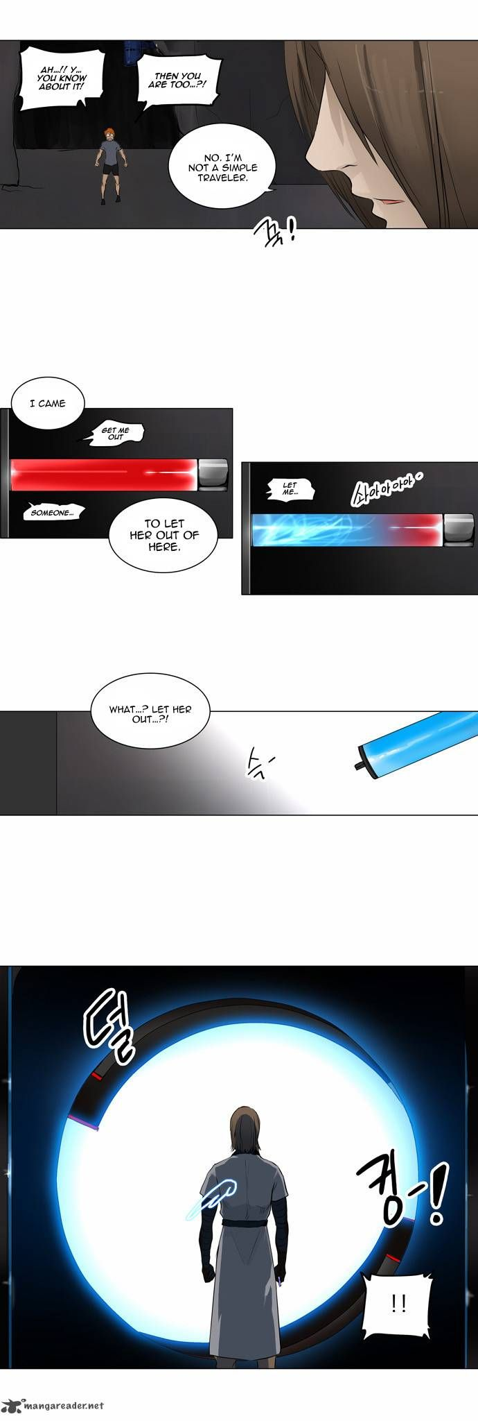 Tower of God 182 Page 2