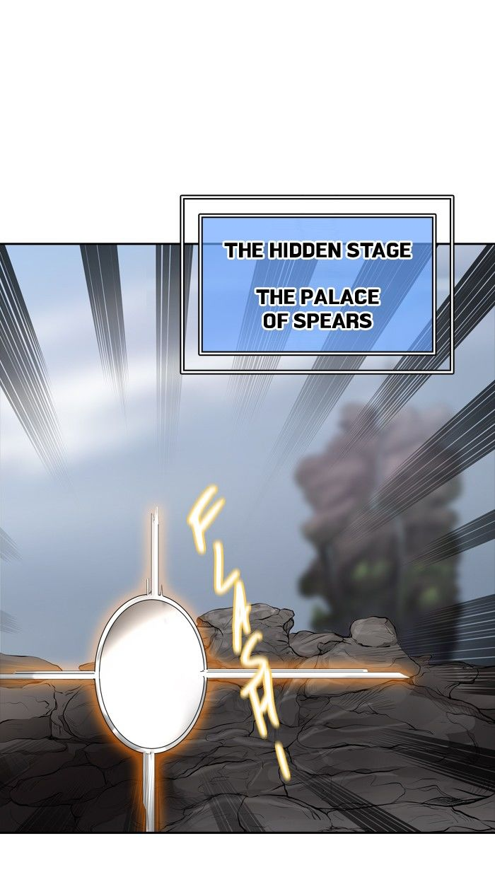 Tower of God 368 Page 1