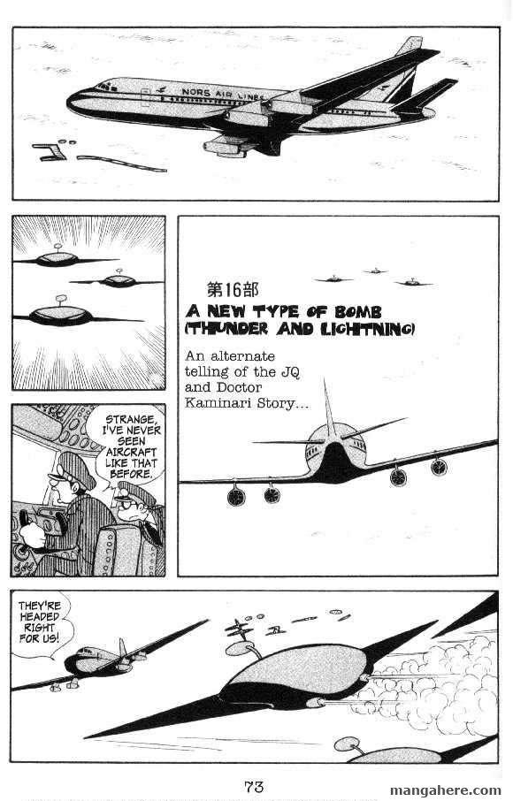 Cyborg 009 18 Page 1