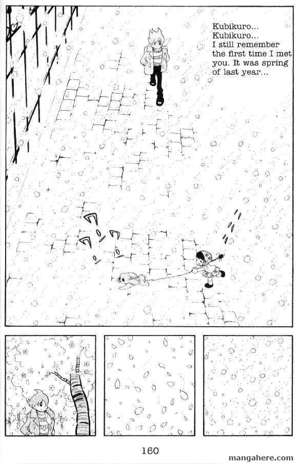 Cyborg 009 35 Page 2