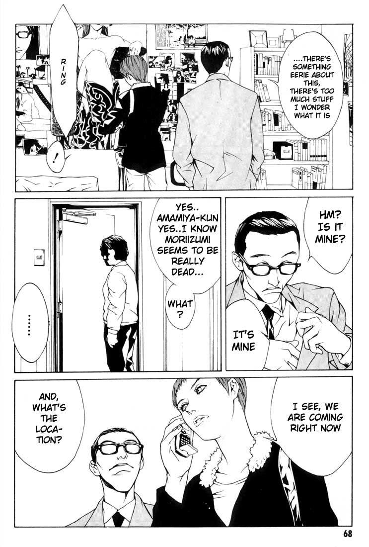 MPD Psycho 9 Page 2