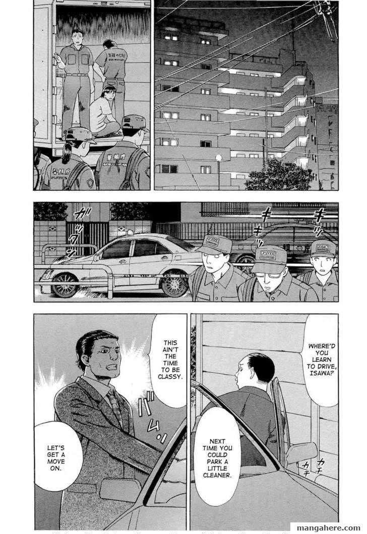 Tsumi to Batsu (OCHIAI Naoyuki) 21 Page 3