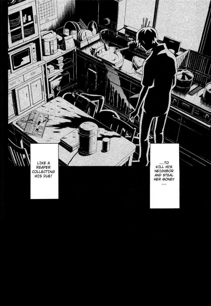 Tsumi to Batsu (OCHIAI Naoyuki) 47 Page 2